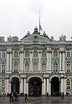 Зимний дворец 4.11.15 (cropped).jpg