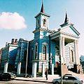 Католический собор. Казань.jpg