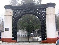 Лук'янівьке військове кладовище.jpg