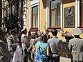 Меморіальну дошку Губенку В.О. відкрито.JPG