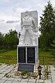Монумент погибшим в локальных конфликтах.JPG