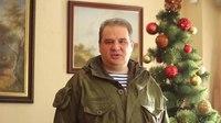 File:Новогоднее обращение вице-премьера ДНР Александра Тимофеева.webm