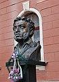 Пам'ятний знак в честь О.Пушкіна.JPG