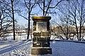 Пам'ятний знак на честь перемоги козацьких військ під командуванням І. Богуна.jpg