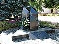 Пам'ятний знак - 10 років Чорнобильській трагедії.jpg