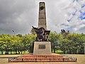 Памятник борцам за революцию.jpg