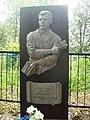 Памятник на могиле Сергея Пискунова в селе Горки.jpg