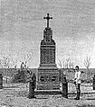 Памятник на поле битвы под Иканом.jpg
