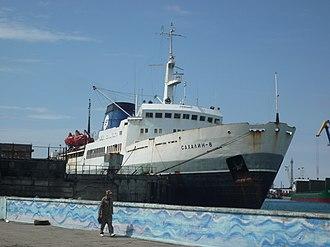 Vanino–Kholmsk train ferry - Sakhalin-8 at Kholmsk port