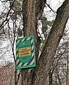 Петровський парк в Полтаві 01.jpg