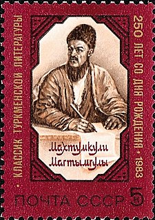Magtymguly Pyragy 18th-century Turkmen spiritual leader, poet and sufi