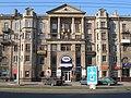 Пр-т Леніна, 159, Будинок Культури ДЕЗ.JPG