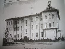 Камчатка городская больница