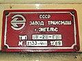 СМ2М-1533, Казахстан, Карагандинская область, депо КПТУ (Trainpix 44092).jpg
