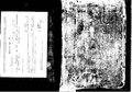 Службен минеј за септември со пролози - почеток на 15 век.pdf