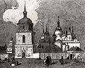 Софійський собор у 1846 році (малюнок Михайла Сажина). Дзвіниця ще триярусна..jpg