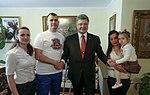 ТОДА - Тернопіль - Петро Порошенко в гостях у Дмитра Мерзлікіна - 1.jpg