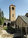 Торањ и звоник манастира Буково