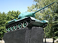 Т-34 в Дружковке.JPG