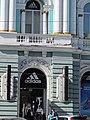 Україна, Харків, пл. Конституції, 3 фото 8.JPG