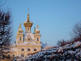Придворная церковь в Петергофе