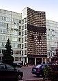 Челябинск - утраченные памятники.jpg