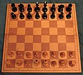Шахматное поле с фигурами.jpg