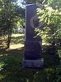 Հայ բարերարների ճեմուղի 09.jpg