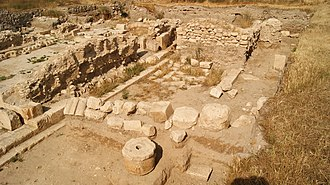 Tigranakert of Artsakh - Image: Տիգրանակերտ6