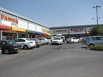 Ofakim - Commercial center in the city's industrial area
