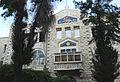 בניין הקונסוליה האתיופית.jpg