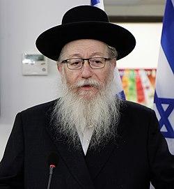 הרב יעקב ליצמן.jpg