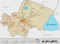 راههای استان قم.png