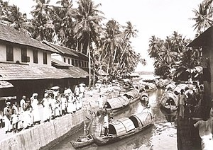 Ponnani - The Ponnani Canal at Ponnani (in 1930s)