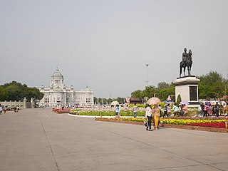 Royal Plaza (Bangkok) Public square in palace and government quarter of Bangkok, Thailand