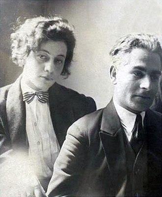 Elene Akhvlediani - Elene Akhvlediani (left), along with a fellow Georgian artist Lado Gudiashvili in Paris, c. 1925