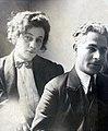 ელენე ახვლედიანი და ლადო გუდიაშვილი. პარიზი. 1925 წ..JPG