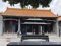 元妙观 (惠州)