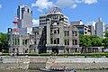 原爆ドーム - panoramio (50).jpg
