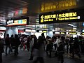 台北捷運車站 - panoramio - Tianmu peter (2).jpg