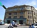 台北郵局 Taipei Post Office - panoramio.jpg