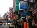 台北Pub街(雙城街) - panoramio - Tianmu peter (8).jpg