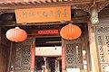 台灣民俗文物館-9.jpg
