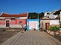 国姓井 - Koxinga Well - 2014.09 - panoramio.jpg