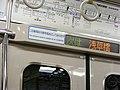 弱冷房車 (3270799163).jpg