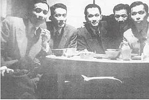 Peng Ming-min - Peng Ming-min (center) with colleagues at National Taiwan University in 1954