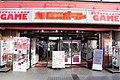 新宿スポラン20200218143728 IMG 7044.jpg