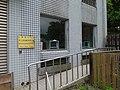 桂山發電廠軟橋分廠 Ranchiao Branch of Kueishan Power Plant - panoramio.jpg