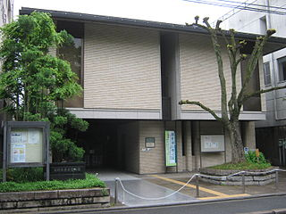 Kyoto City Library of Historical Documents