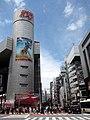 渋谷109 Shibuya 109 - panoramio.jpg